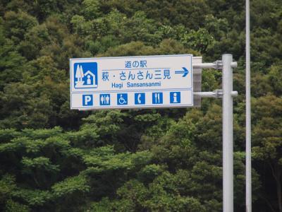 2011_0609螻ア蜿」繧ュ繝」繝ウ繧ォ繝シ縺ョ譌・040_convert_20110622220243