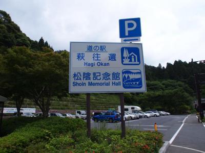 2011_0609螻ア蜿」繧ュ繝」繝ウ繧ォ繝シ縺ョ譌・044_convert_20110622221033
