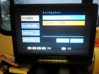 20110706_30_convert_20110709234237.jpg