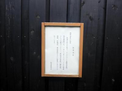 20110719_19_convert_20110722003639.jpg