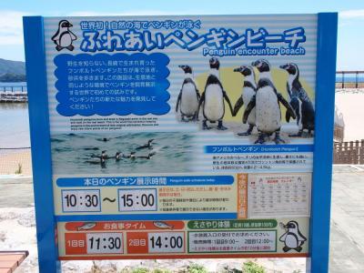 20110803_31_convert_20110806220106.jpg