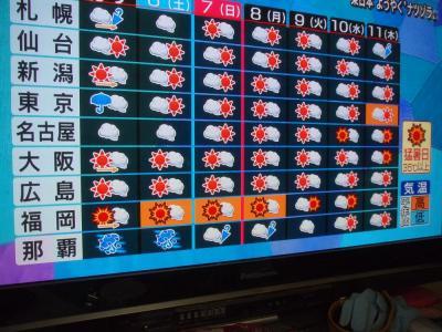 20110804_65_convert_20110806210641.jpg