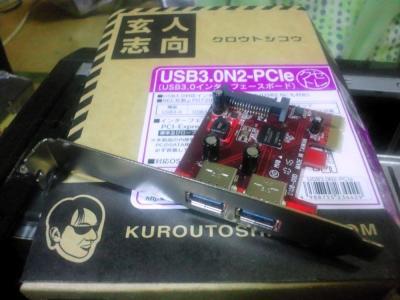 DSC_0126_convert_20110624000821.jpg