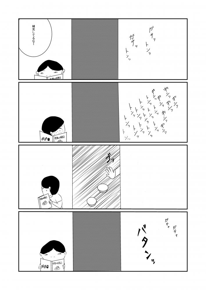 兄貴(セリフあり、PNG)0010