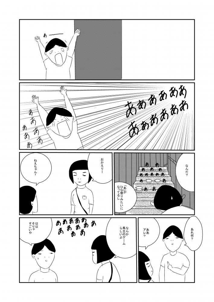 兄貴(セリフあり、PNG)0011