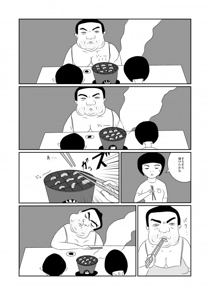 兄貴(セリフあり、PNG)0014