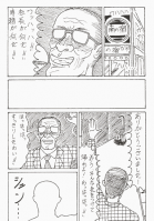 部長マン12