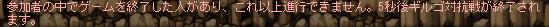 0girukue1-8.png