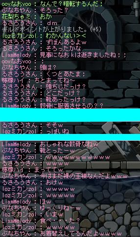 0girukue4-12.png