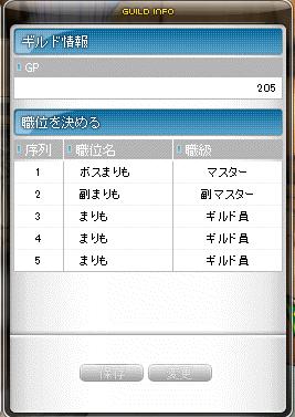 0girukue4-26.png