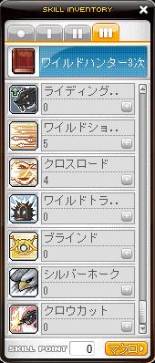 WHsukiru3ji-kettei.png