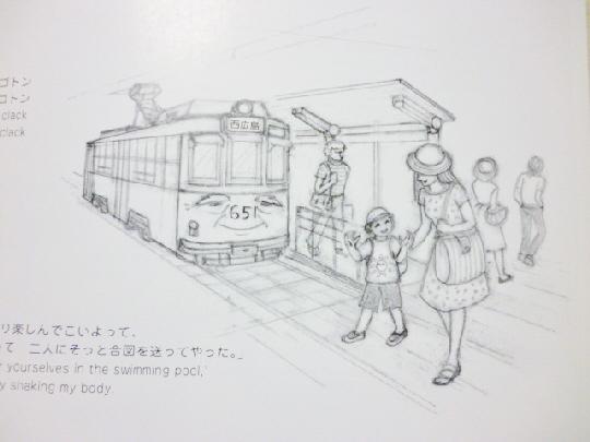 P1030539(1).jpg