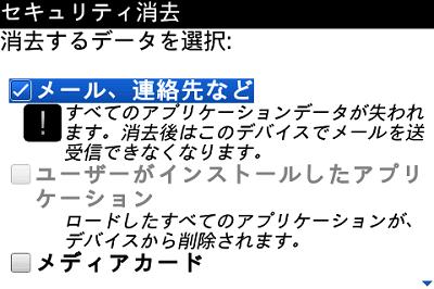 bbscreen[7]