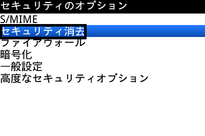 bbscreen[5]