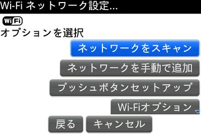 bbscreen[11]