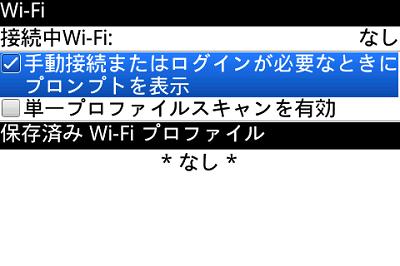 bbscreen[9]