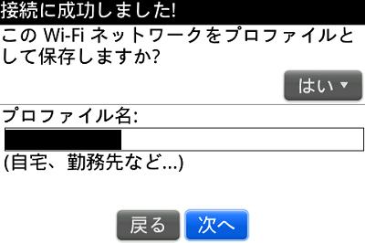 bbscreen[13]