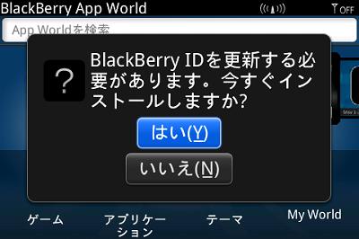 bbscreen[22]