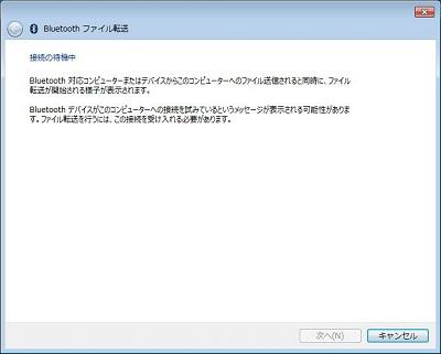 Bluemicro.jpg