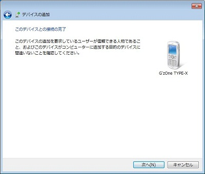 Bluemicro2.jpg