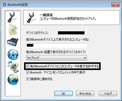 Bluemoto.jpg