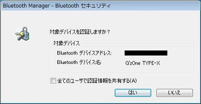 Blueto1.jpg