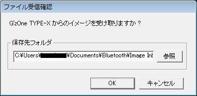 Blueto2.jpg