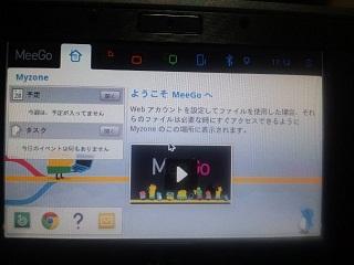 MeeGoEeePC5.jpg