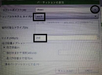 MeeGoLavie2.jpg
