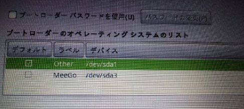 MeeGoLavie5.jpg