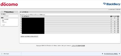 Screenshot-20_20120723185611.png