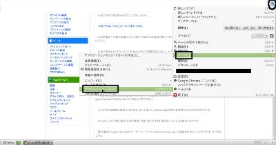 Screenshot-36.png