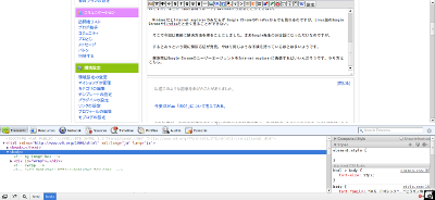 Screenshot-37.png