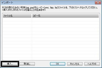 WS000029_20120531070709.jpg