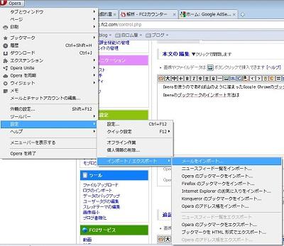 WS000040.jpg