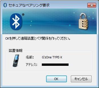 bluemoto2.jpg