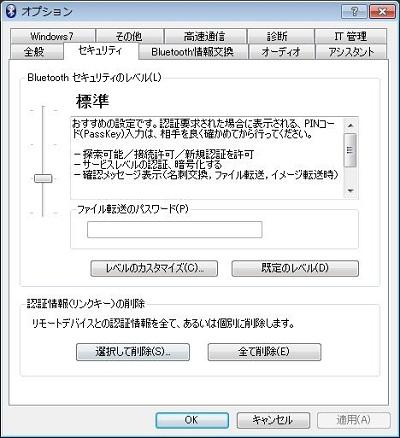blueto3.jpg