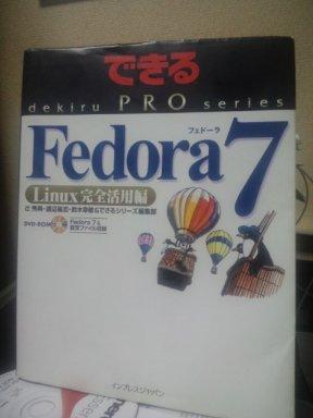 linuxBook.jpg