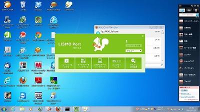 lismo1.jpg