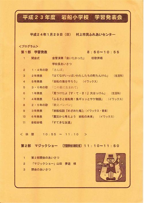 02_201112_1_R.jpg