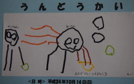 008_convert_20121019170340[1]