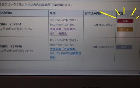 045_convert_20121025132715[1]