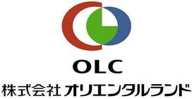 オリエンタルランド(ディズニーランド)ロゴ