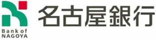 名古屋銀行の経営理念