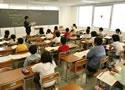 予備校・専門学校の企業理念