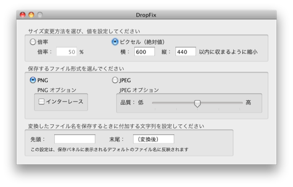 スクリーンショット(2012-05-09 21.17.16)(変換後)