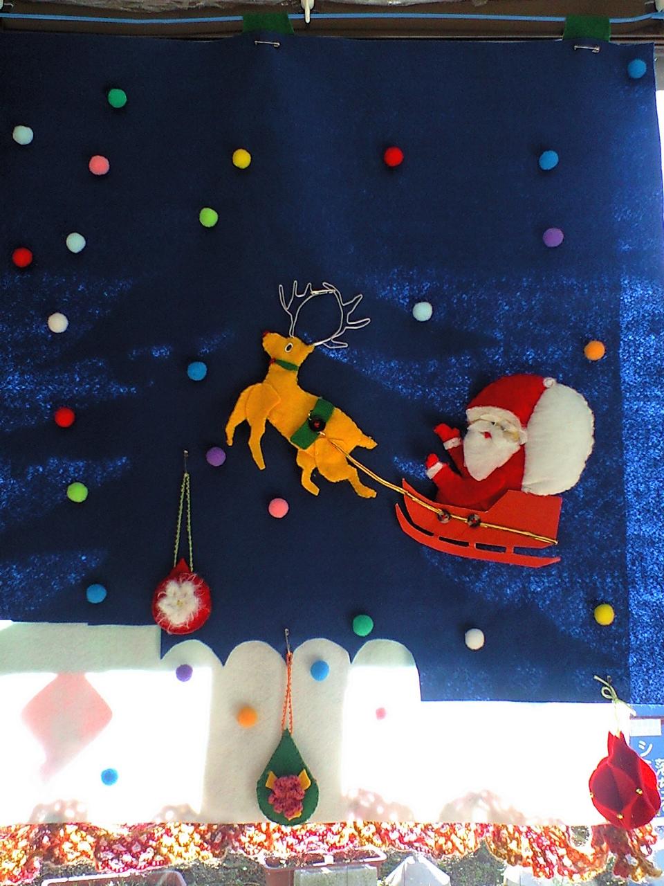 クリスマス飾り (11)