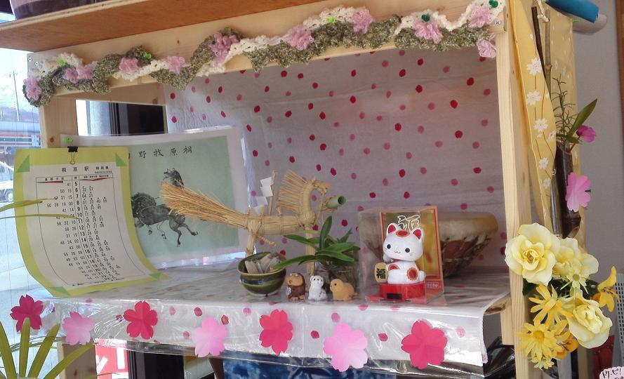 桜咲く (2)
