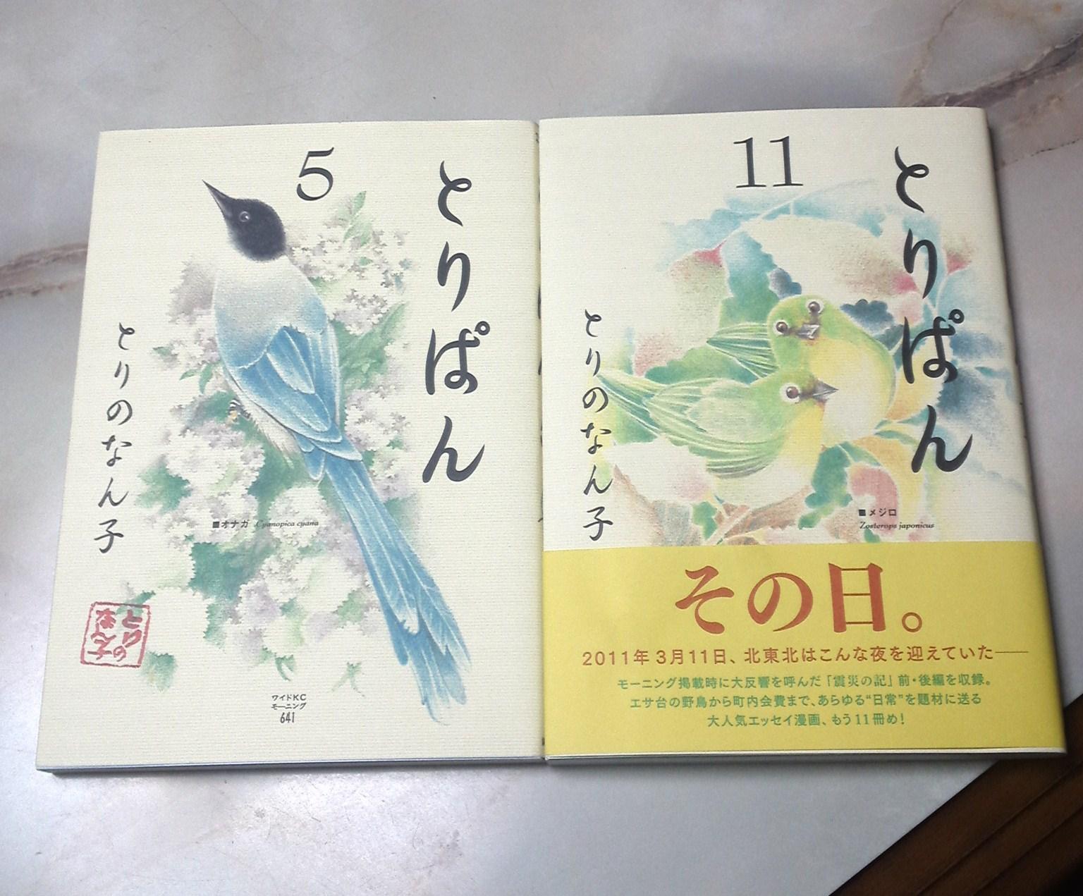 夏は読書! (3)