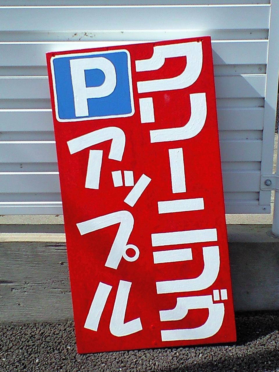 CA390081.jpg